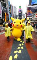 Besucher des Events am Times Square