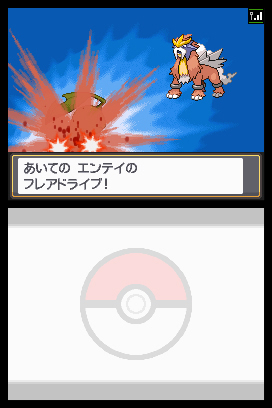 Screenshot von Entei