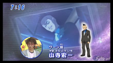 Koichi Yamadera als グーン (Gūn)