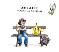 Pokémon-Cover der Single Ice Cream Syndrome