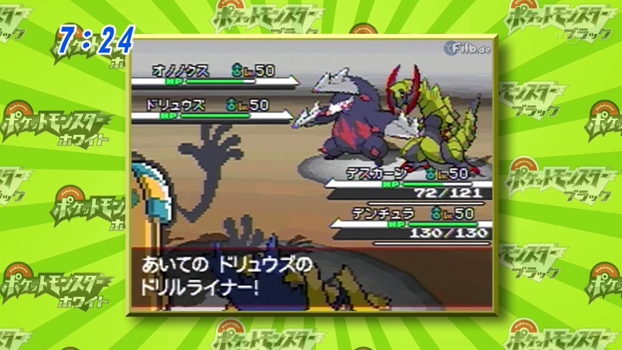 Pokémon Black/White Discussion and Information Thread - Page 4 20100628_bw-trailer_tv_01