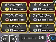 20100811_miracle-shooter_screenshot2.jpg