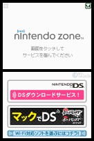 Die japanische Nintendo Zone