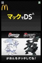 Splashscreen von McD's de DS