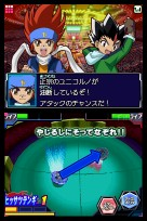 "Minispiel zu ""Metal Fight Beyblade"""