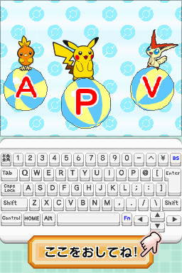 Screenshot von Pokémon Typing DS (2)