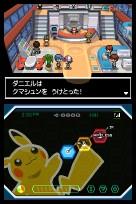 Empfang im Pokémon Center