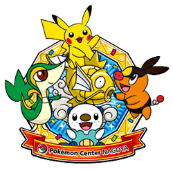PKMN-Center Nagoya feiert mit Shiny Karpador! 20130208_pcn